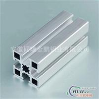 安徽工业铝型材4040流水线铝型材