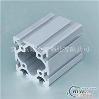 工业铝型材生产基地9090流水线铝材蚌埠铝材厂