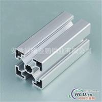 安徽铝材专业生产厂家安徽同曦金鹏铝业有限公司4545流水线铝型材