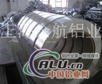 【7108超窄铝带价格】7108铝带厂家