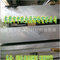 7075t6.7075t651进口铝板价格