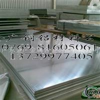 5754防锈铝板