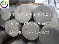 6060T6铝管