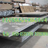 进口铝板6061t6 国标6061铝板