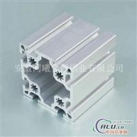 大截面铝型材安徽生产厂家100100流水线铝型材
