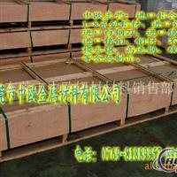 出口铝板 7XXX系为铝镁合金