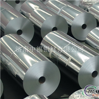 8011铝合金带铝合金带的厂家
