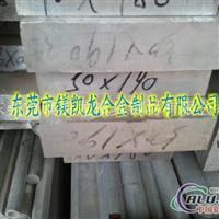 7075进口铝板厚板 超硬铝材