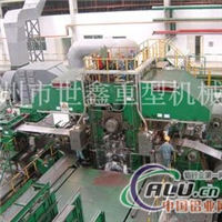 世鑫公司生产冷轧机