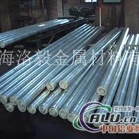7175铝棒 材质7175铝棒价格