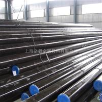 7021铝棒 材质7021铝棒价格