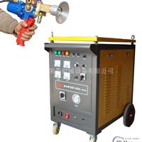 电弧喷铝机、热喷铝机、喷铝机