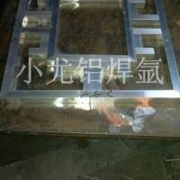 供应铝焊 氩弧焊加工