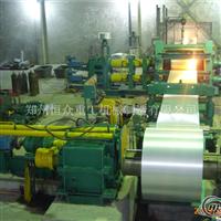 铝及铝合金铸轧机组