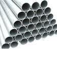 1200厂家直销铝板铝管铝卷铝棒