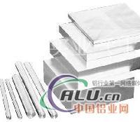 1100厂家直销铝板铝管铝卷铝棒