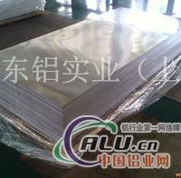 2A06厂家直销铝板铝管铝卷铝棒