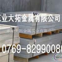 7075超硬铝合金 7075防锈铝棒