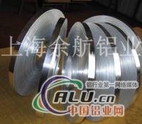 【国标8001铝带价格】厂家分条免费