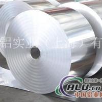 1050A厂家直销铝板铝管铝卷铝棒