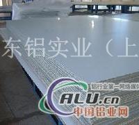 2A11厂家直销铝板铝管铝卷铝棒
