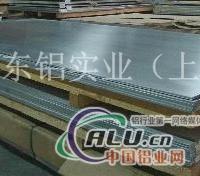 1050厂家直销铝板铝管铝卷铝棒