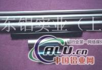 1A90厂家直销铝板铝管铝卷铝棒