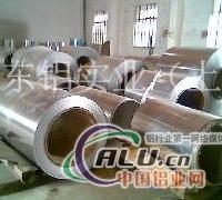 2A90厂家直销铝板铝管铝卷铝棒