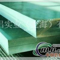 1A99厂家直销铝板铝管铝卷铝棒
