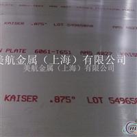 MP6061板材