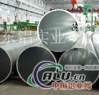 1A93厂家直销铝板铝管铝卷铝棒