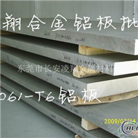 进口铝合金进口铝合金进口铝合金