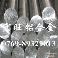 1060工业铝棒材铝合金棒材