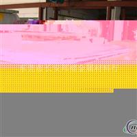 航空超硬铝合金7012 进口铝合金