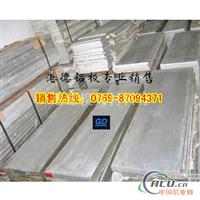 直销供应铝合板6082