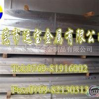 6003铝合金厚板 6003铝板耐高温