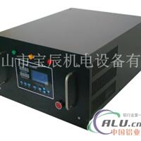 偏压电源、直流磁控电源、中频电源