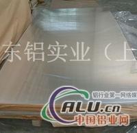 4032铝板现货供应铝棒六角棒