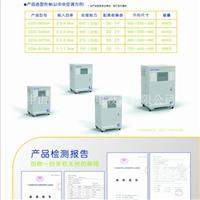 鋁氧化電源 除垢機、吸垢機、水處理電源