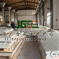 6063T4铝板 6063T4铝板
