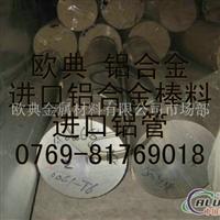 进口耐腐蚀防锈铝合金板材5056