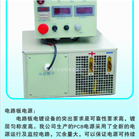 铝阳极氧化设备 电镀电源、氧化电源、电解电源
