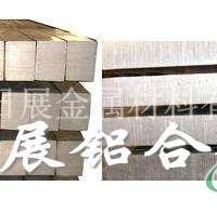 5083铝合金板_5083铝合金板