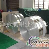【A94043超窄铝带价格】铝带厂家
