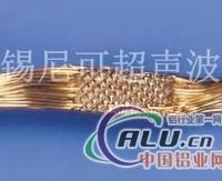 銅電線超聲波焊接機
