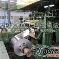 铝板带箔铝冷轧机冷轧生产线