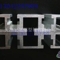 框架铝型材2080国标轻型 自动化设备