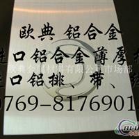 进口5052高硬质高强度铝合金圆棒