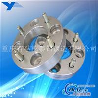 锻造汽车轮毂铝法兰盘