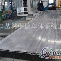 铝合金航空型材挤压、焊接